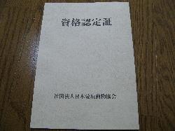 f0093803_19283250.jpg