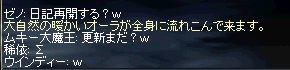 b0078004_0353571.jpg