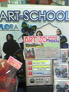 New Album 「Flora」発売_f0115313_1392566.jpg