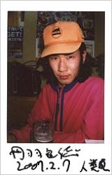 インタビュー初回特別企画vol.1 パフォーマンスアーティスト/ 丹羽良徳さん _c0103430_1045231.jpg