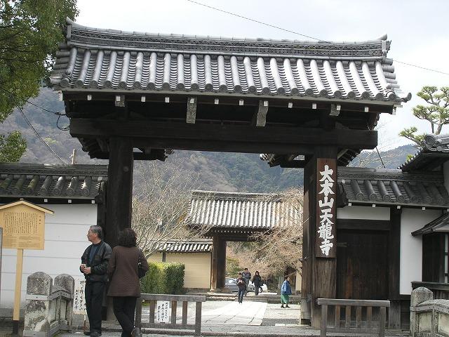 京都二日目_c0077531_7533660.jpg