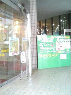 16.デーモン小暮の邦楽維新Collaboration in 青山円形劇場_e0013944_2583475.jpg