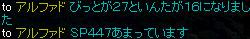 f0115259_19114928.jpg