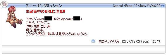 b0095882_0424828.jpg