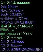 c0056384_12505137.jpg