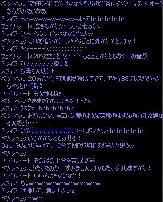 c0056384_1251648.jpg