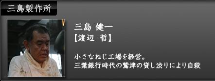 b0058587_1930940.jpg