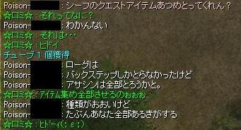 f0045494_8504545.jpg