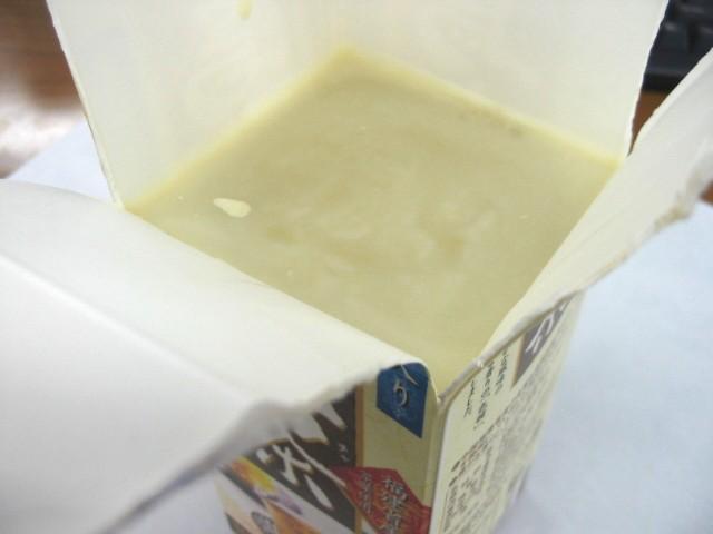 ココナッツミルク石けん 切り分け_a0091095_16433673.jpg