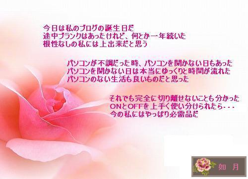 f0083610_1583725.jpg