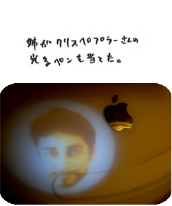 c0026926_051013.jpg