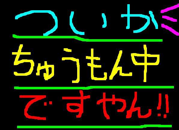 f0056935_2001357.jpg