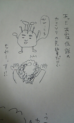 a0015846_19413674.jpg