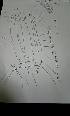 a0015846_19423464.jpg