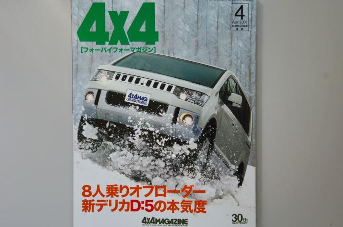 三菱自動車プレスリリース_e0056449_1902025.jpg