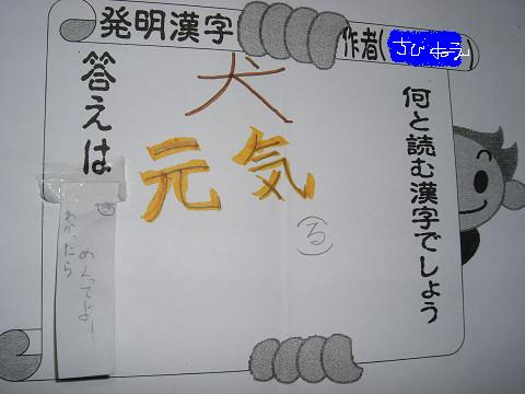 f0108553_1911011.jpg