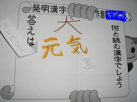 f0108553_195141.jpg