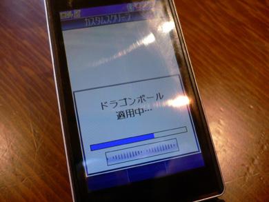 b0036360_13432473.jpg