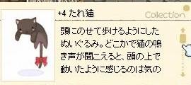 d0073572_1834529.jpg
