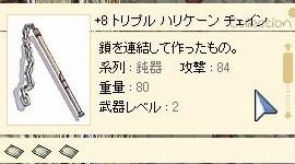 d0073572_192860.jpg
