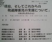 d0086986_9105721.jpg
