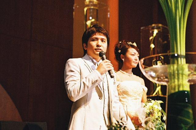 5th wedding