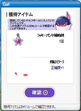 b0089614_2441212.jpg