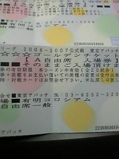 e0019320_1552344.jpg