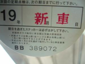 f0005727_16405965.jpg