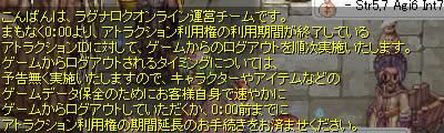 e0031532_18394844.jpg