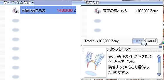 e0031532_1851486.jpg