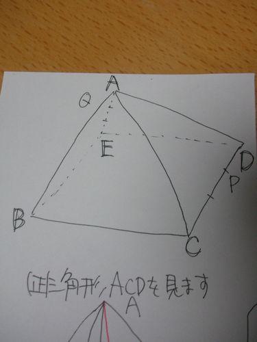 b0042334_18405772.jpg