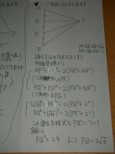 b0042334_1842372.jpg