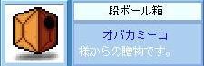 e0107543_1956096.jpg
