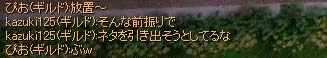 d0078044_2532823.jpg