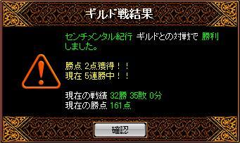 e0101858_16513038.jpg