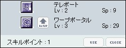 e0115871_17521034.jpg