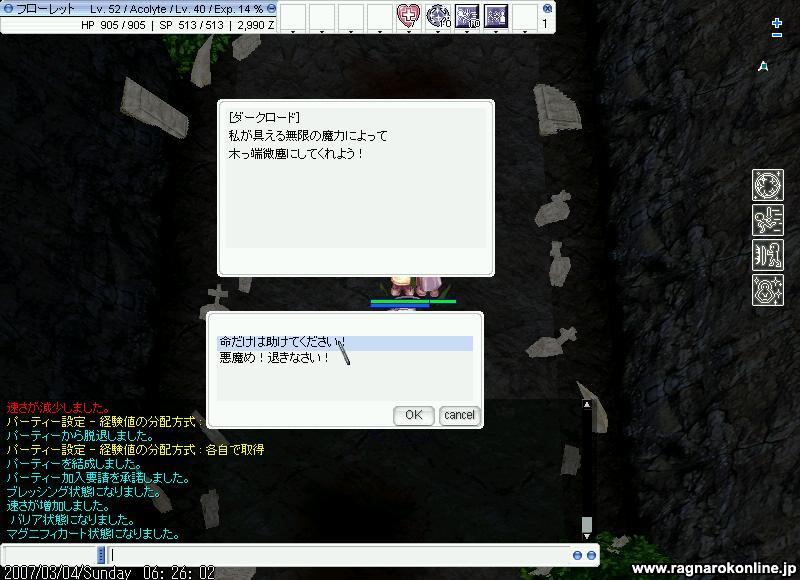 f0073578_8202995.jpg