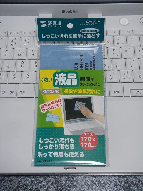 b0048879_1202023.jpg