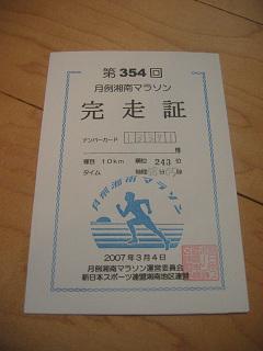 a0030189_19341860.jpg