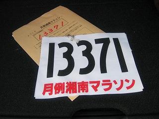 a0030189_19414051.jpg