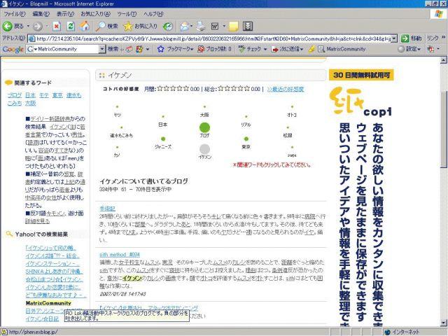 b0039090_22412121.jpg
