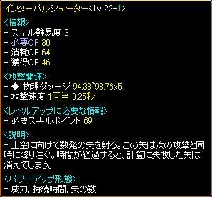 a0052392_2511258.jpg