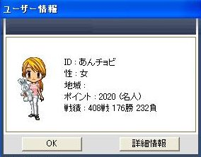 d0098597_745721.jpg