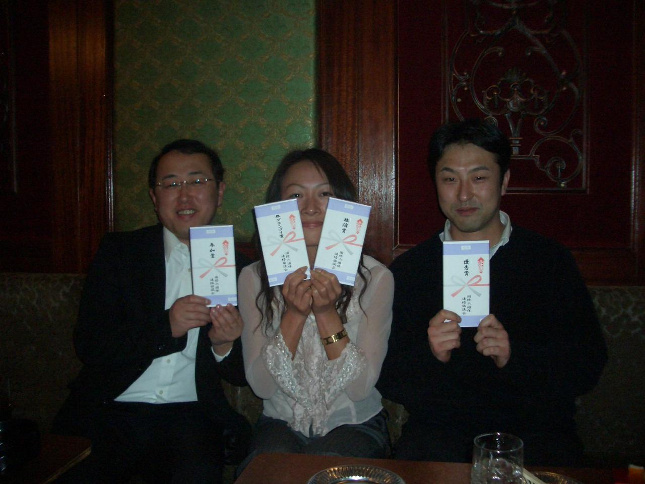 国際六団体交流親睦会(カラオケ選手権)_e0075103_1041401.jpg