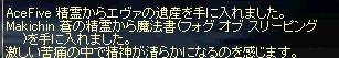 b0078004_0111673.jpg