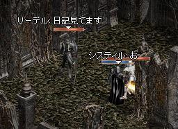 f0101117_2164736.jpg
