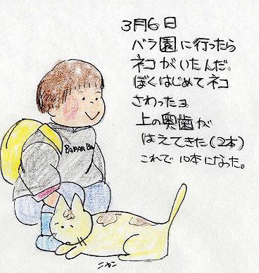 b0097121_15403458.jpg