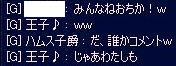 f0024635_034450.jpg