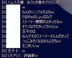 f0024635_035113.jpg